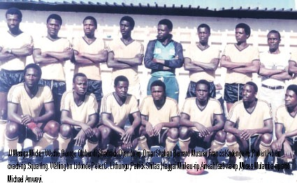 AFC Leopards in 1983
