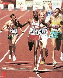 Pau; Ereng 1988 Olympic gold