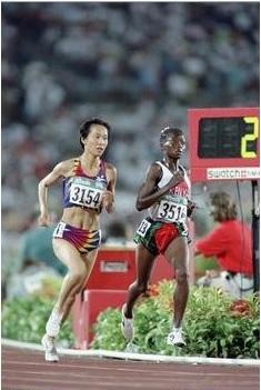 Pauline Konga Wang Junxia 1996