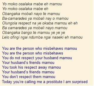 mama afrika paroles